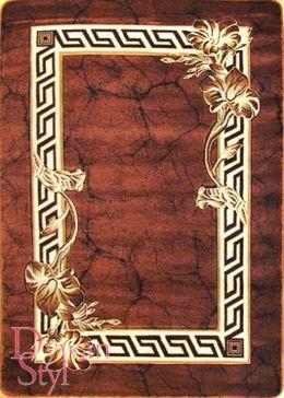 Dywany Wykładziny Piękne Stylowe Nowoczesne Sklep