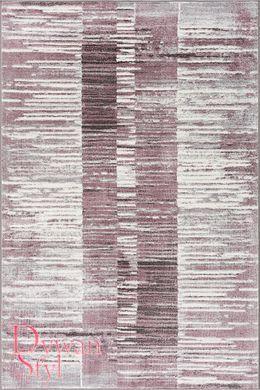 Dywany Agnella Wełniane Sklep Internetowy Dywanstylpl