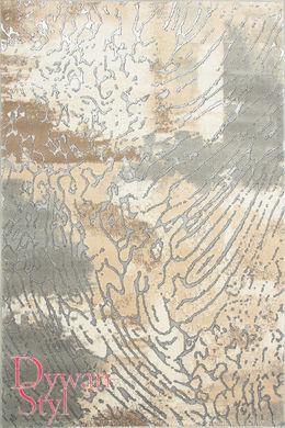 Dywany Z Kolekcji Komfort Sklep Internetowy Dywanstylpl